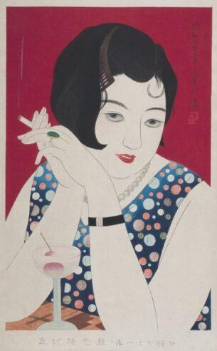 Japanese Fashion-Moga