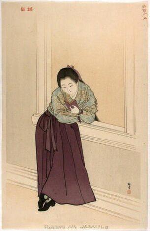 Shodo Yukawa- __Female student after Meiji 34-35__- 1901-1902