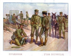 military coats- military khaki uniforms introduced in 1900s