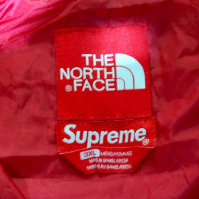 North Face Supreme Reflective Jacket inside label