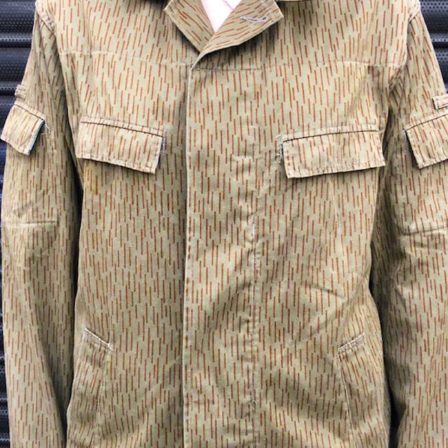 close up of East German Rain Pattern Jacket
