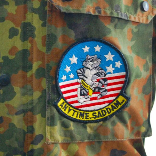 patch 1996