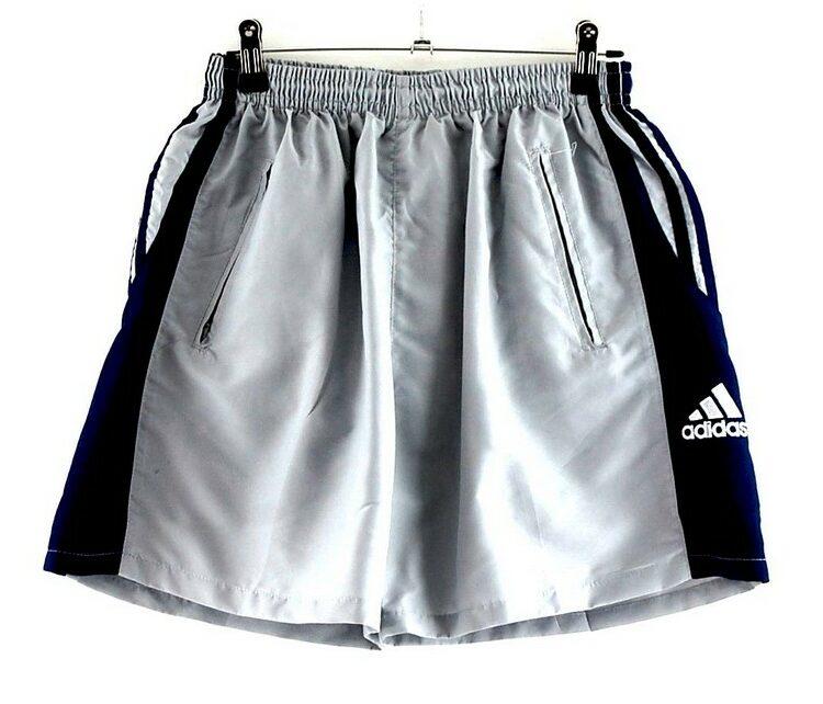 Grey Adidas Football Shorts