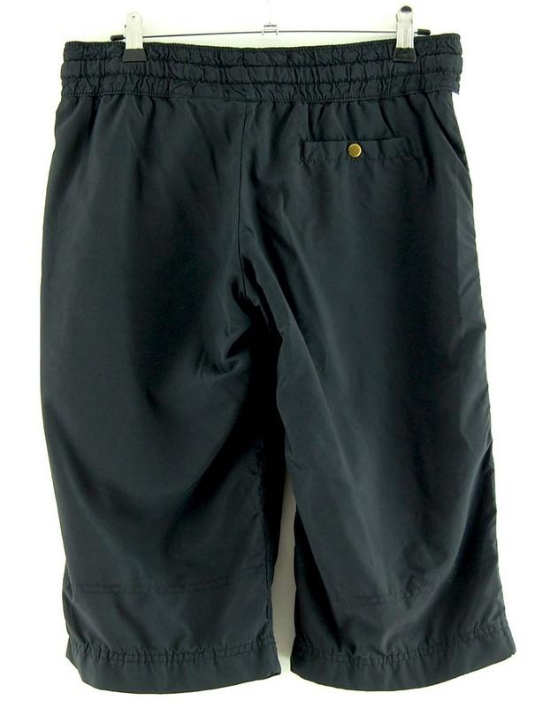 Back of Black Nike Shorts With White Stripe