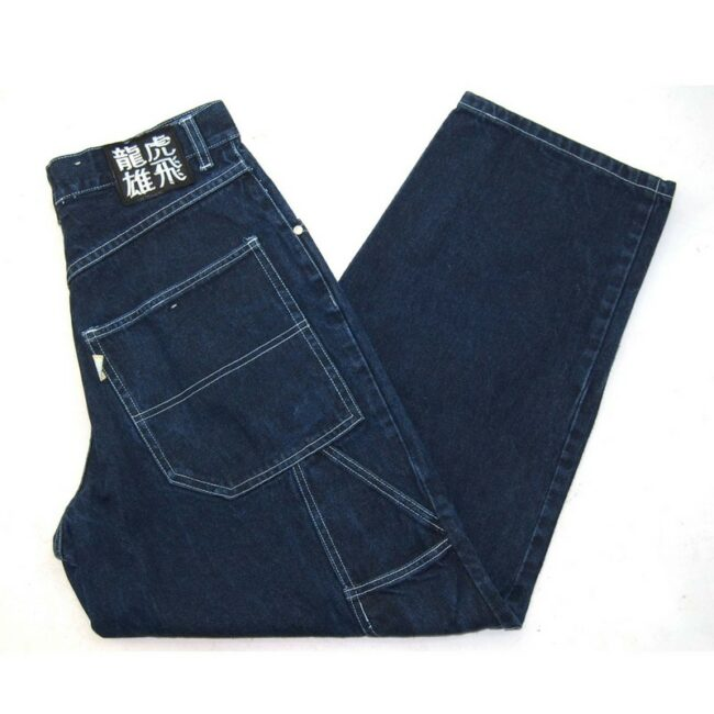 Delf USA Japanese Label Jeans